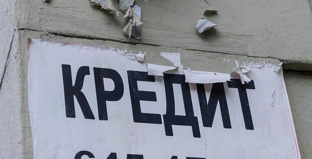 Крымчане стали чаще брать кредиты во время пандемии