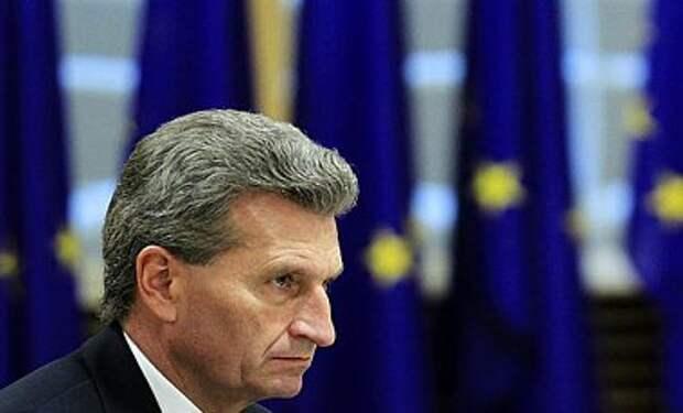 ЕС призвал Украину и РФ договориться по газу до решения суда