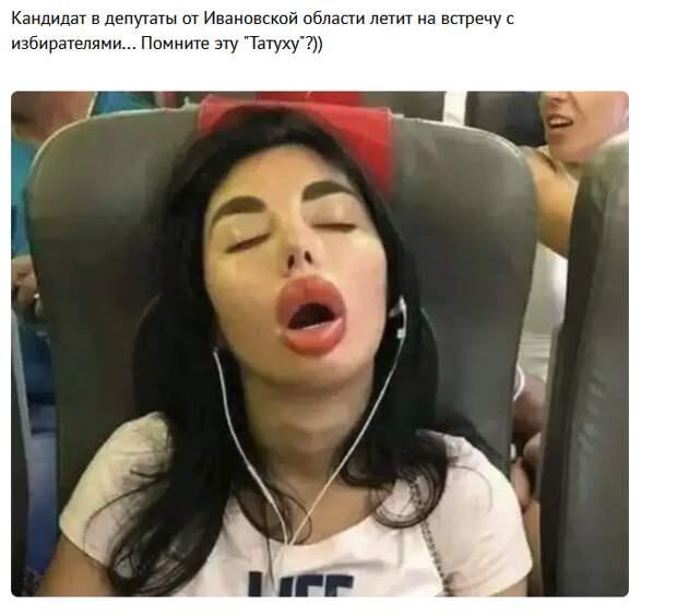 """""""Я сошла с ума"""": Вокалистка """"Тату"""" собралась в Госдуму"""