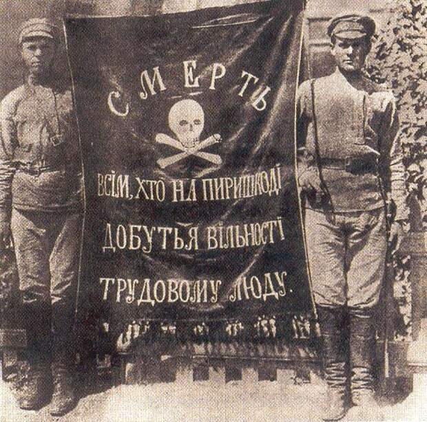 Как коммунисты обманули Махно