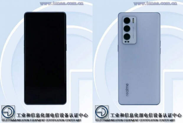 Экран Super AMOLED, 4500 мА·ч, 65 Вт, 50 Мп, NFC и Android 11. Опубликованы характеристики и живые фото смартфона Realme X9 Pro