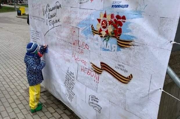 Сотни москвичей 9 мая оставили надписи на «Стене Победы» доктора Румянцева