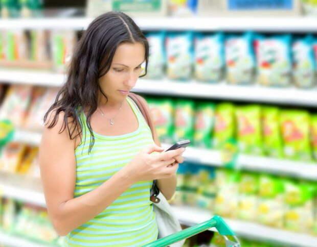 Установите приложение супермаркета на телефон.