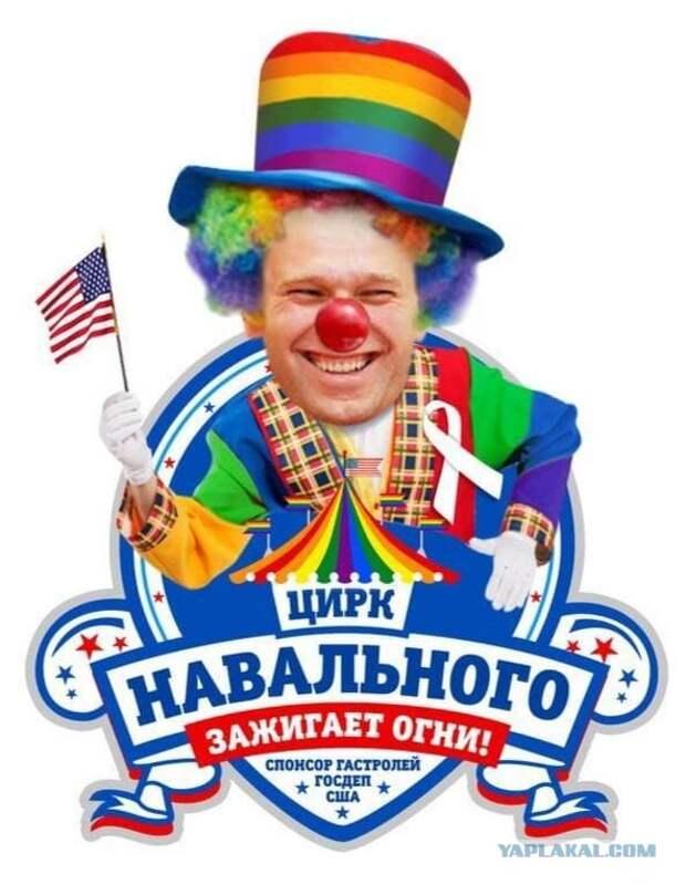 Соратники Навального пообещали устроить в России «арабскую весну»