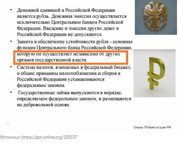 Валентин Катасонов: Центральный банк России нанёс ущерба стране не меньше Гитлера.