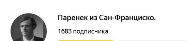 """Где Павка Корчагин, или должны ли """"левые"""" поддерживать либеральный протест?"""