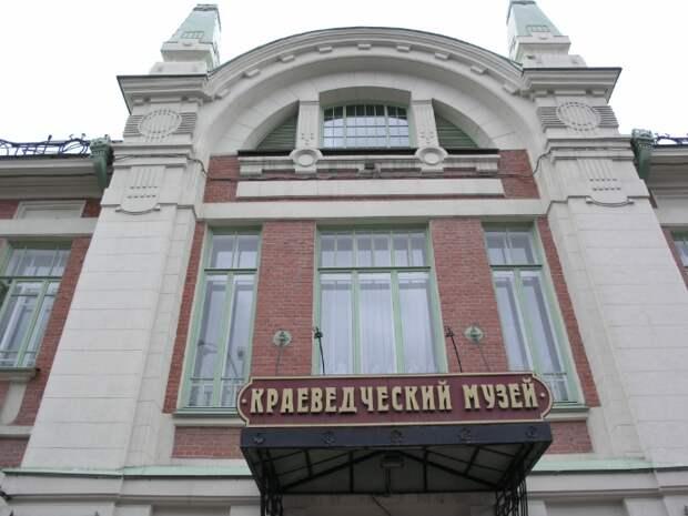 Бесплатно посетить Краеведческий музей в Новосибирске, смогут те, кто сделал прививку от коронавируса
