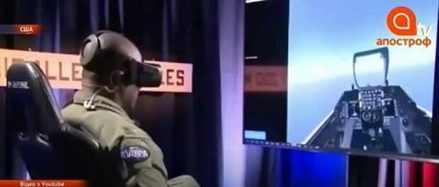 Роботы против людей: в США пройдут необычные военные учения (ВИДЕО)