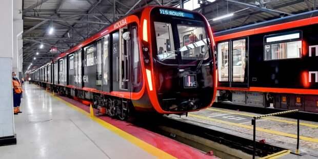 Количество поездов «Москва-2020» в метро увеличилось в 1,5 раза с начала года. Фото: Ю. Иванко mos.ru