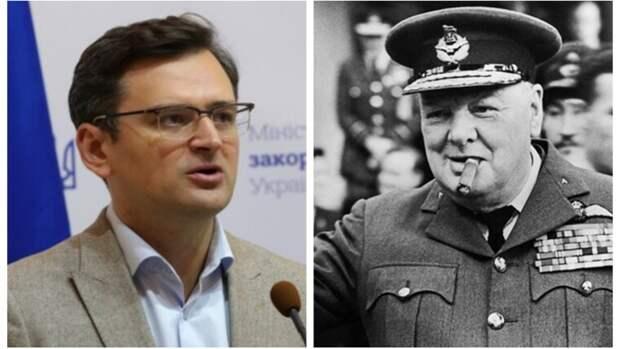 Кулеба захотел докурить сигару Черчилля «за победу над Россией»