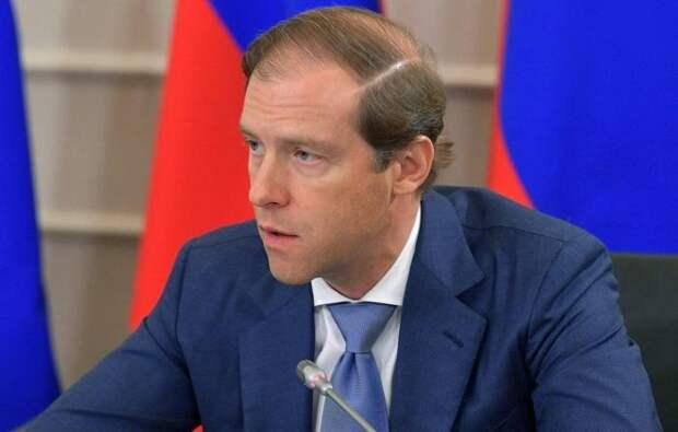 Мантуров заявил, что бизнес его семьи не создает конфликта интересов