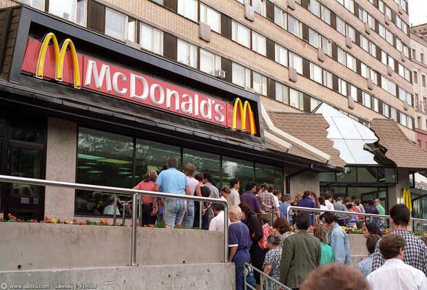 CNN назвал «Макдональдс» символом свободной России