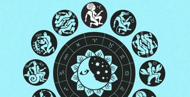 Гороскоп опасных качеств и привычек: Овны
