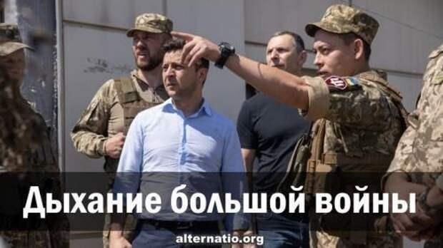 Дыхание большой войны: вопрос решается в Москве и Вашингтоне