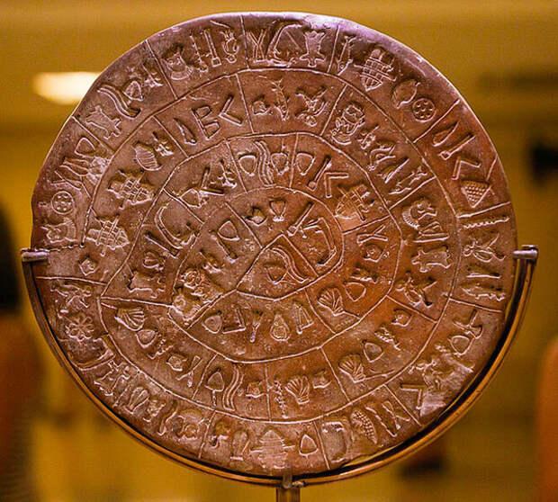 В Рязанской области найден второй Фестский диск. Версия о назначении этих предметов