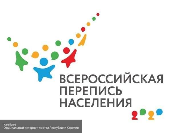 Глава Росстата назвал сроки проведения всероссийской переписи населения