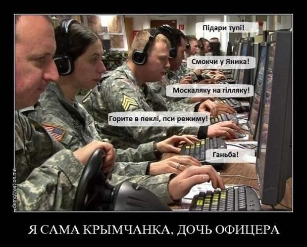 Юрий Селиванов: Оружие гибридной войны