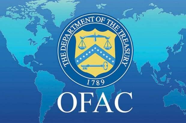 США ввели санкции против китайской компании по «акту Магнитского»