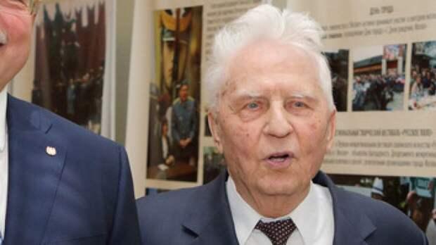 Скончался экс-секретарь ЦК КПСС Егор Лигачев