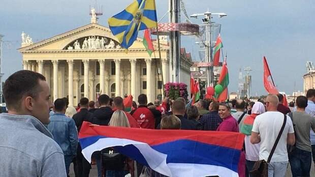 Зачем США бунт в Белоруссии: План создания балто-черноморского коридора огласили