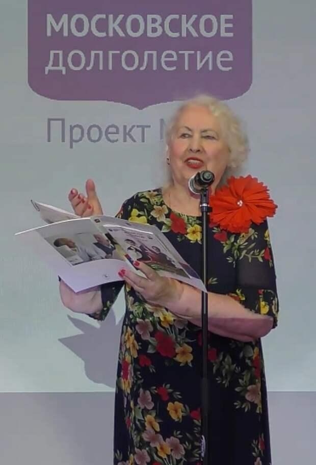 Для пенсионеров из Лианозова представят авторскую литературную онлайн-программу