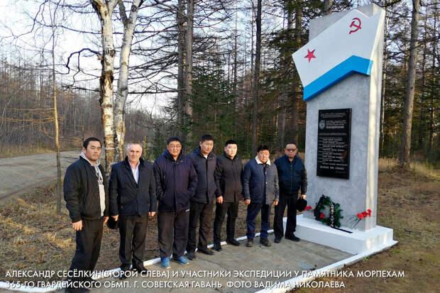 Алексндр Сесёлкин (второй слева) с участниками экспедиции у памятника морпехам гвардейского 365-го ОБМП. г. Советская Гавань