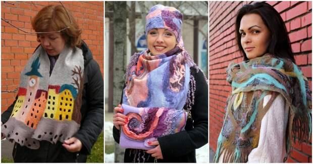 Валяные шарфы — стильные и изысканные аксессуары для этой осени