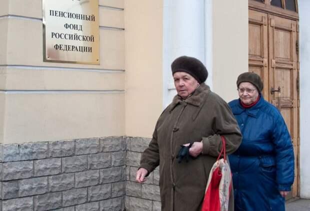 Россиянам рассказали, кто получит прибавку к пенсии в 2022 году