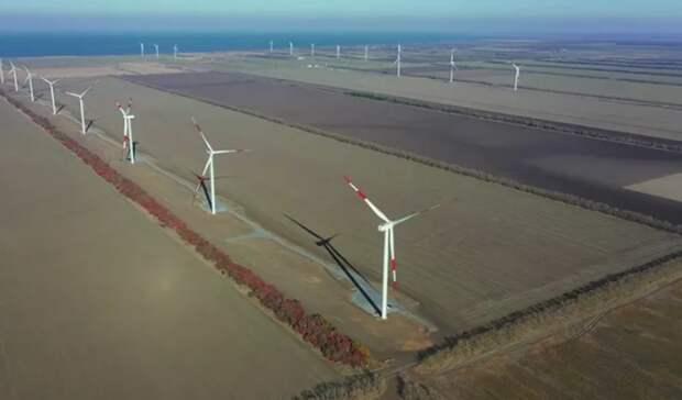 Завершен монтаж всех ветроустановок наАзовской ВЭС