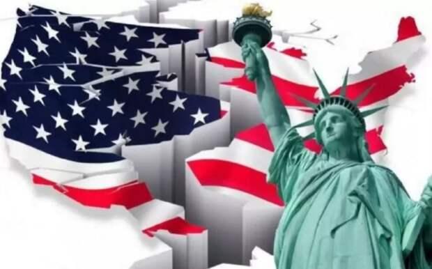 Начался распад США по сценарию СССР