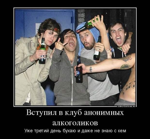 1408690525_demotivatory-prikoly-12