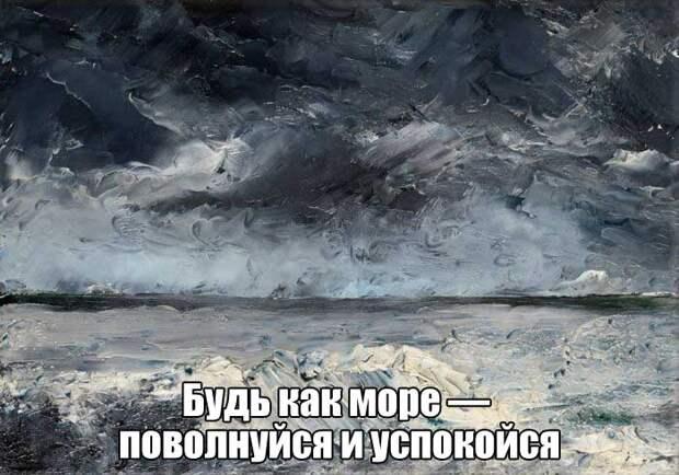 1485460739_74