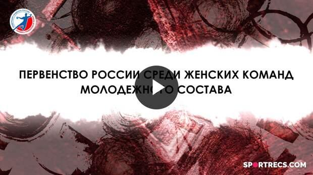 15.05.2021, Ростов-Дон-2 - ЦСКА-2