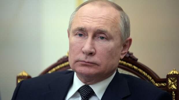 Россия сама будет решать, где ее границы? Что сказал Путин