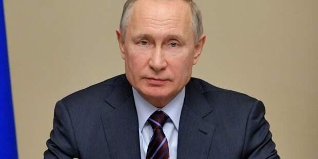 Путин примет участие в экономическом форуме