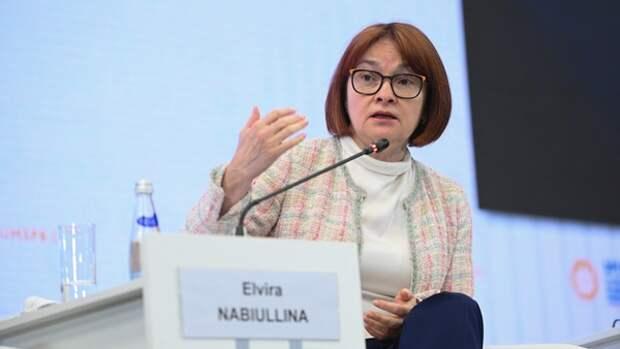 Набиуллина извинилась за слова своего заместителя о пенсионерах