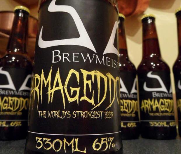 http://coolmaterial.com/wp-content/uploads/2012/10/Brewmeister-Armageddon.jpg