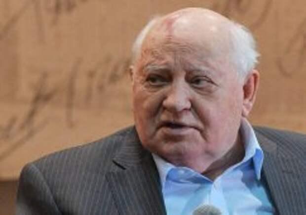 Горбачев назвал единственно правильный путь для России
