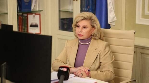 Москалькова заявила о необходимости пересмотра мер для получения оружия в РФ