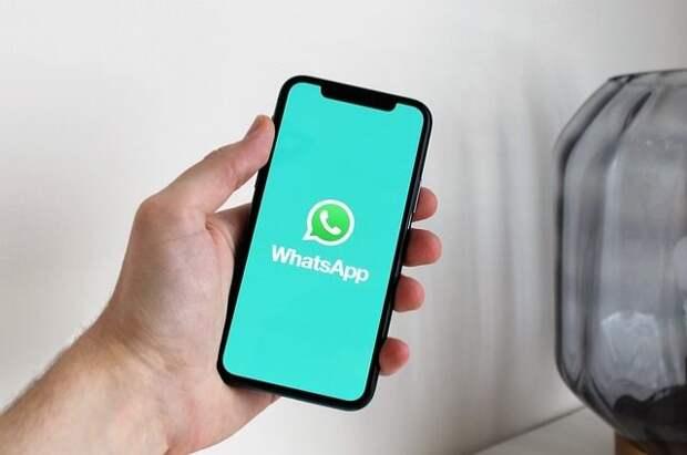 Мошенники рассылают «письма счастья» после изменения политики WhatsApp