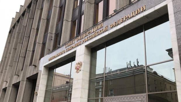 Закон о штрафах на митингах одобрили в Совфеде РФ