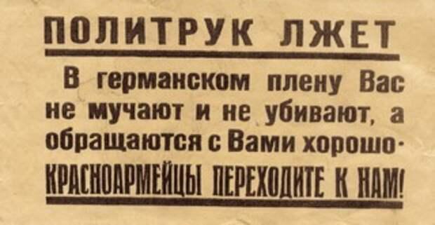 Миротворец Чичваркин из Лондона против античеловеческого режима Путина