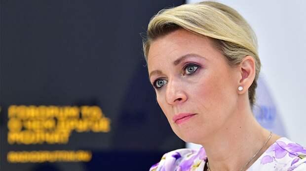 Мария Захарова — о форме Украины с Крымом: «Якобы это должно придать сил на Евро. Жаль, что на этом вся надежда»