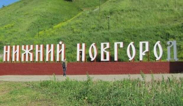 45 новых случаев коронавируса зарегистрировано в Нижнем Новгороде