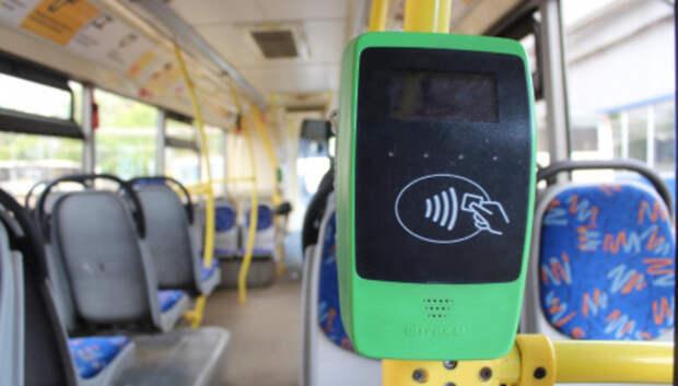 Более 550 тыс пассажиров перевезли автобусы «Мострансавто» с 9 по 11 мая