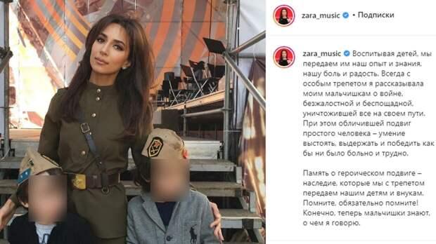 Певица Зара поздравила соотечественников с праздником Великой Победы