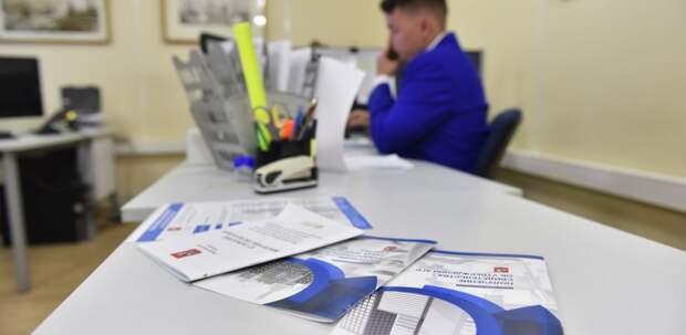 Более 16 тыс. обращений по реновации поступило в ЕКЦ Стройкомплекса с января