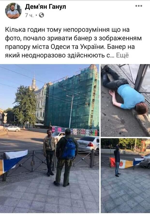 Украинские зондеркоманды продолжают калечить одесситов