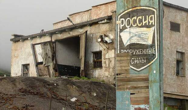 Первая ядерная катастрофа в СССР: зона отчуждения, о которой молчали больше 30 лет