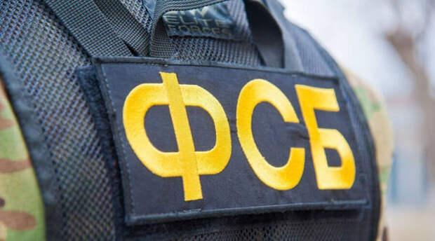 ФСБ предотвратила «военный переворот» в Беларуси и «физическое устранение» Александра Лукашенко